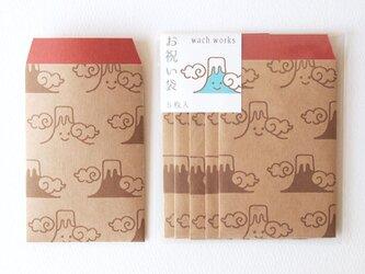 笑う富士山のクラフトぽち袋の画像
