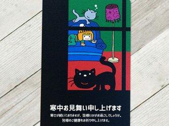 窓際の黒猫オーダーポストカードの画像