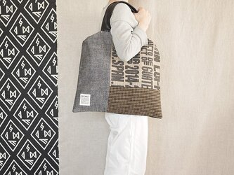 Coffee beans  sackpatchwork totebag <L>の画像