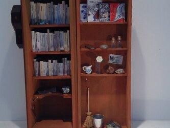 ドールハウス 宮沢賢治の本棚の画像