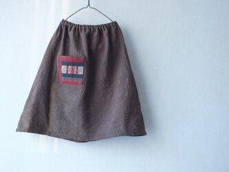 どんぐり染め手織りスカートの画像