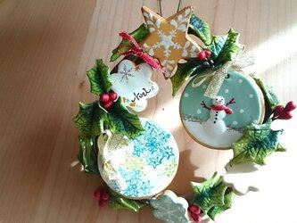 紙粘土でアイシングクッキー風Xmas☆リース(ヒイラギ)の画像
