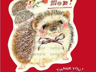 母の日 ハリネズミ 親子カードの画像