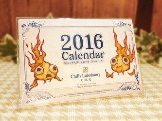 2016年の縁起の良い日カレンダー(ポストカード・はがきサイズ)の画像