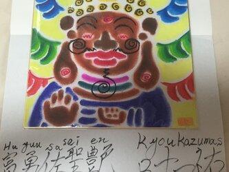 天の仏様の画像