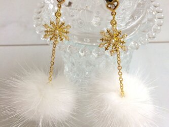 ミンクファー&雪の結晶ピアスの画像