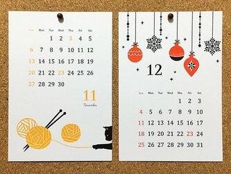 2016カレンダー【壁掛け】の画像