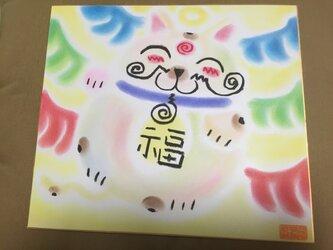 天ふく猫(背景黄色)の画像