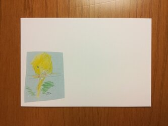 チャリティーポストカード3枚組『かきかき中。』の画像