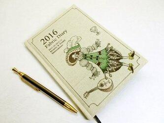 2016年スケジュール帳(ミュージシャン気取りな男)の画像