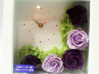 時計1の画像