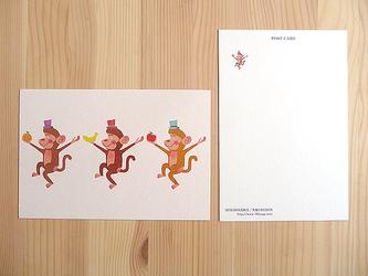 セブンオレンジ ポストカード(おさる3ひき)(2枚組)の画像