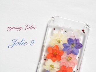 jolie 2  押し花スマートフォンケースの画像