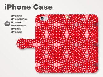 4308c010ef iPhone7/7Plus/SE/6s/6sPlus他 スマホケース手帳型 北欧-和柄-七宝-幾何学 レッド赤 2107