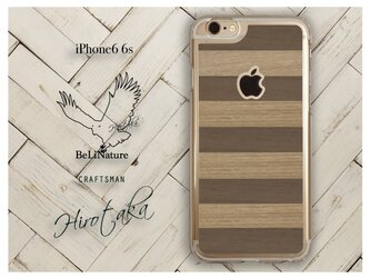 iPhoneが大好きな方々にとって最高の木製iPhone6 6s ケース (ウォールナット+タモ)の画像
