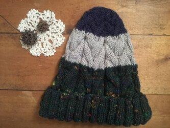 とんがりかわいいケーブル帽子(3色)の画像