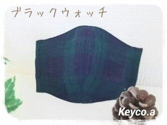 立体マスク(M…小学生)◆ブラックウォッチの画像