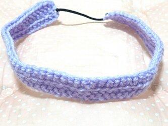 毛糸のヘアバンド 薄紫の画像