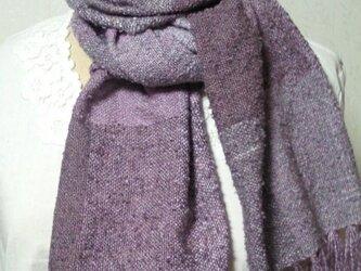 草木染め シルク100%手織りストール(大人パープルグレー)の画像