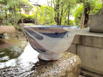 (売約済み)藁灰釉の流れ茶碗の画像