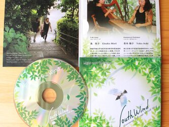 South Wind - Light and the Wind(音楽CD)の画像