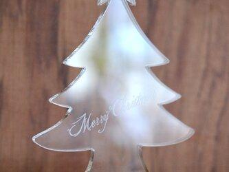 透明なクリスマスツリー(アクリル)の画像