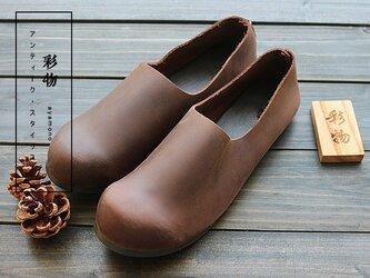 【受注製作】100%牛革縫製ぺたんこ靴、丸トウ茶褐 KT738290の画像
