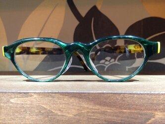 安らぐグリーンメガネ(メガネフレーム)の画像