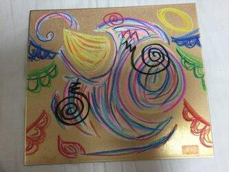 天の象さま(15.11.24)浮世絵 うきよえ アレンジ ♡ スマイル すまいる だんぼの画像