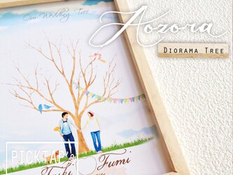 ■picktap's gallery■ジオラマウェディングツリー台紙 少人数婚にもの画像