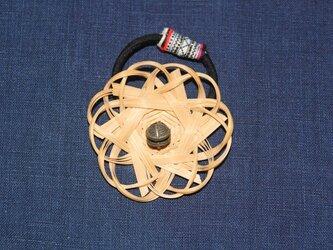 竹細工 六芒星のヘアゴムの画像