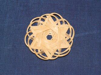 竹細工 六芒星のコースターの画像