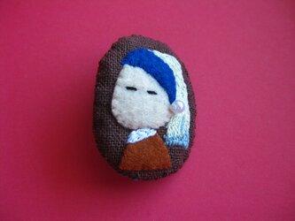 真珠の耳飾りの女の子<布ブローチ(刺繍ブローチ)>の画像