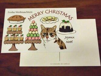 クリスマスのお菓子&猫*3枚組の画像