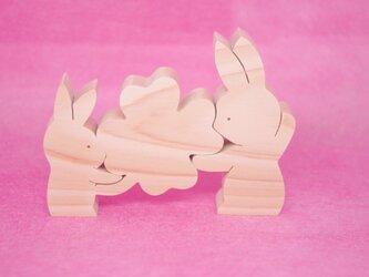木のおもちゃ 動物組み木 うさぎと四つ葉のクローバー(present for you)の画像