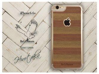 iPhoneが大好きな方々にとって最高の木製iPhone6 6s ケース (チーク+ブビンガ)の画像