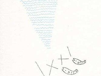ポストカードセット-魚と船の画像