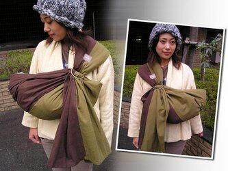 手紡ぎ手織りスリング2色切り替え(カーキ×茶)オーガニックコットンの画像