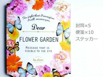 ミニレターセット 【FLOWER GARDEN】の画像