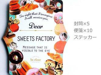ミニレターセット 【SWEETS FACTORY】の画像