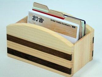 桧のCardcase(カードケース)の画像