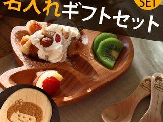 【出産祝い】<名入れスプーン&フォーク(おんなのこ) おはな小皿プレート ギフト3点セット> 食器セット 女の子の画像