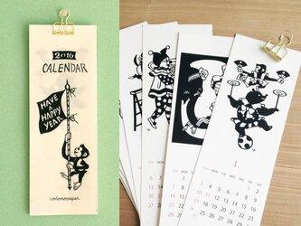 codomopaperおさるカレンダーの画像