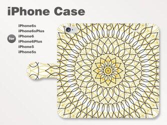 iPhone7/7Plus/SE/6s/6sPlus他 スマホケース 手帳型 北欧-花-フラワー オレンジ橙2502の画像