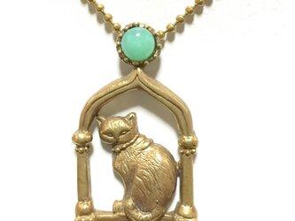 妖精詩集/アラビア風バルコニーの猫 (真鍮+クリソプレーズ)の画像