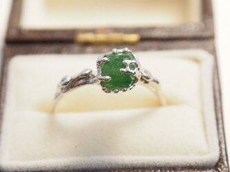 深い緑葉っぱ付きグリーンガーネット原石のリングの画像