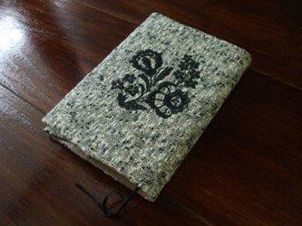花刺繍(1色)の文庫本ブックカバー 生成りツィードの画像