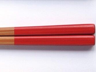 竹・自然塗料箸 19.5cmサイズ 01-19 赤の画像