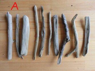 流木素材(約15㎝~20㎝セット)・インテリア・テラリウムなどにの画像