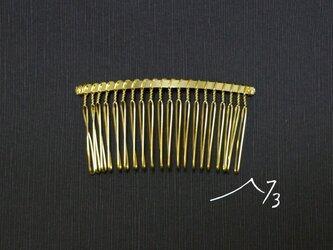 コーム 10個 ゴールド 金色の画像